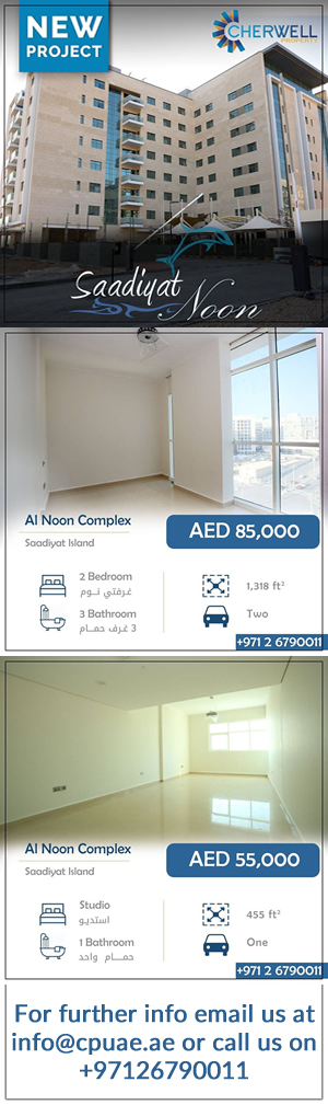 Studio,1 & 2 bedrooms apartments available for rent in saadiyat