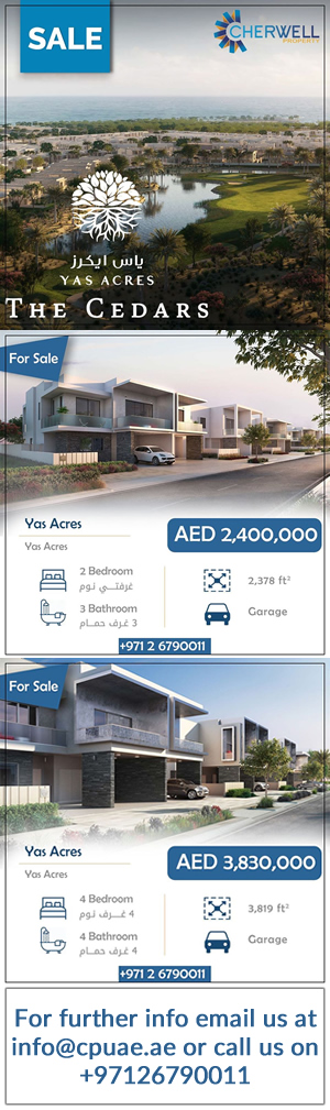 2 & 4 bedroom apartment available for sale in Yas Island