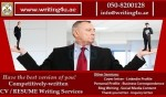 Looking for CV Makers in UAE? 0508200128 Executively-presented CV Writing Services in UAE
