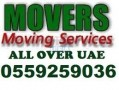 AL QASIMIA SHARJAH HOUSE PACKERS MOVERS SHIFTERS 055 925 90 36 In Sharjah