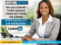 0569626391 GET NOTICED! Upgrade LinkedIn Profile with Experienced Writers in UAE and GCC