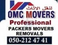 HOUSE PACKER AND REMOVAL\MOVER 050 2124741 IN SHARJAH