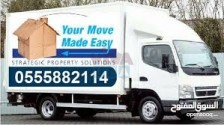 MUSSAFAH SHIFTING HOUSE FURNITURE MOVERS RELOCATION IN MUSSAFAH ABU DHABI