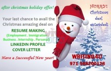 Merry Christmas Bundle Deal 0508200128 Cover letter and CV Writing in Dubai, UAE