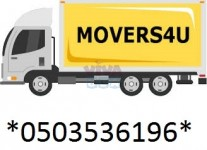 RUWAIS MOVERS AND PACKERS 0503536196 SAHIL