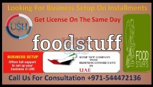 Foodstuff items trade license