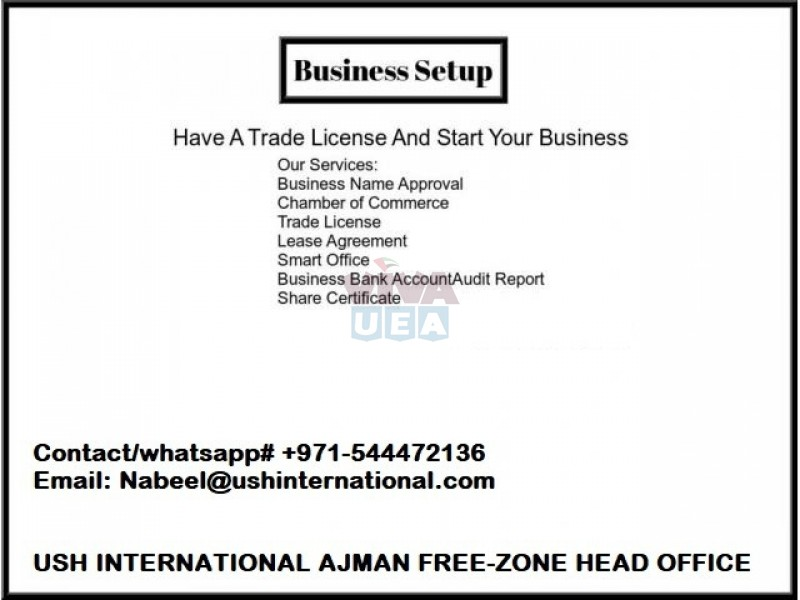 GENERAL TRADE LICENSE JUST IN @17,100 AED 0544472136