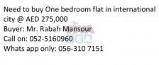 Need to buy One bedroom flat in international city @ AED 275,000