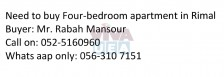 Need to buy Four-bedroom apartment in Rimal