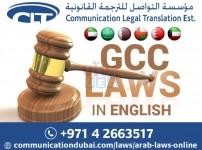 Arab Laws Online Dubai | E-Brochure | Call:042663517