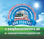 Al Buraymi Easy House Movers Company 0529669001 Al Ain