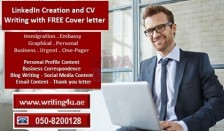 2 + 1 Deal 0508200128 LinkedIn & CV + FREE Cover Letter in Abu Dhabi UAE