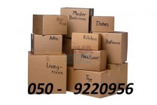 Al Ain House Movers - 050 9220956
