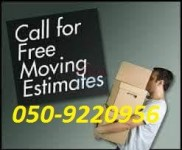 Al Ain Movers  &Packers - 050 9220956