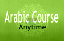 SPOKEN ARABIC Training with special discounts