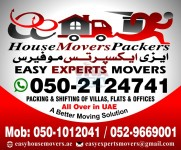 EASY HOUSE MOVING AND STORAGE 0509669001 MOVERS PACKERS IN SHARJAH