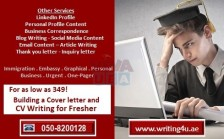 0508200128 Building a Cover Letter & CV Writing in Dubai, UAE