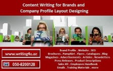 0508200128 Content Writing & Company Profile Designing in Dubai, UAE