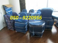 Dubai Packers & Movers - 050 9220956