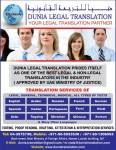 Dunia Legal Translation- Your Legal Translation Partner