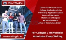 971562764434 For Colleges and Universities Admission Essay in Sharjah, UAE