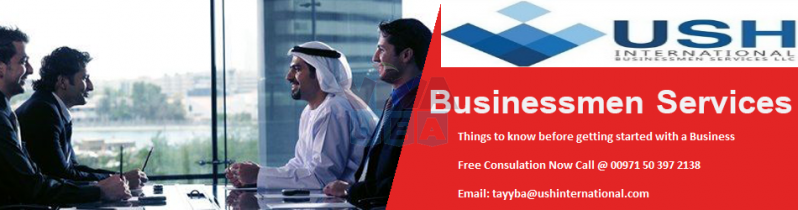 E-Commerce Business Setup Dubai | Online Trading 0503972138