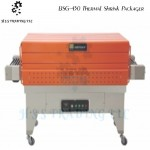 BSG-450 THERMAL SHRINK PACKAGER (COLOR MAY VARY)