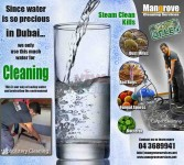 Deep/Steam Cleaning Services (Sanitization)