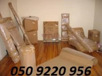Dubai Cargo Moving Company – 050 9220 956