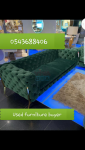 0543688406 buyer all used furniture