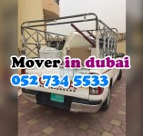 mover in dubai pick up truck need call me 0527345533