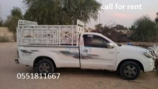 1 Ton pickup for rent in Dubai marina.  0551811668