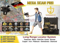 Mega Scan Pro New Version Long Range Locator