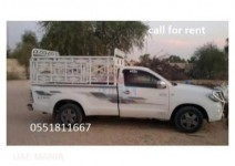 1 ton pickup for rent in sharjah 050 357 1542