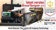 Ground Navigator OKM Gold Metal detector