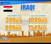 UAE visa services for iraqi nationalities