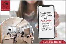 OFFICE SPACE FOR RENT IN DUBAI UAE