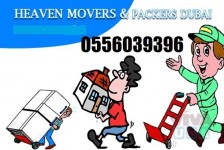 FURNITURE DELIVERY EXPERTS IN UAE 0556039396