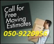 Dubai Saudi furniture Cargo – 050 9220 956