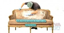 sofa cleaning services | carpet cleaning dubai sharjah 0551275545