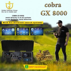 Cobra Gx 8000 6 system metal detector by Geoground