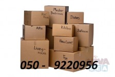 Al Ain storage packers - 050 9220956