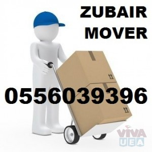 ZUBAIR MOVER FURNITURE DELIVERY EXPERTS 0556039396