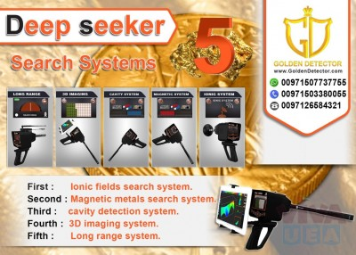 NEW DEEP SEEKER - GER DETECT - 5 SYSTEMS