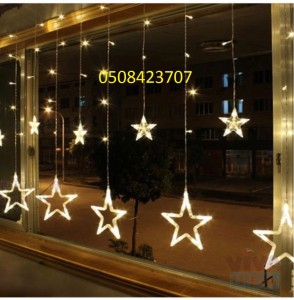 Ramadan Rental Lights for your homes malls etc