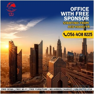 BRAND OFFICE WITH FREE SPONSOR