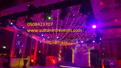 Sultan Mir Rental Lights services for Ramadan, Weddings, Parties and also events