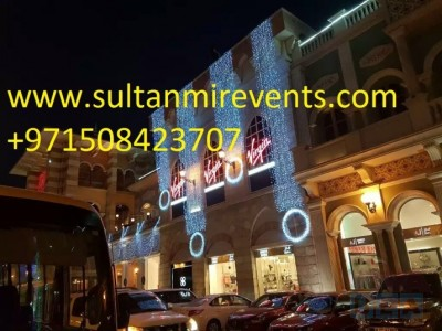 Rental Lights services for Ramadan, Weddings, Parties