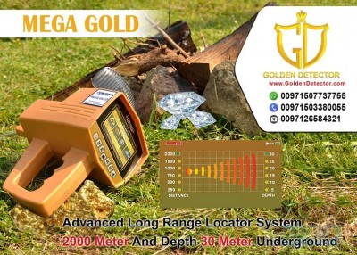 gold an metal detector - best price for sale