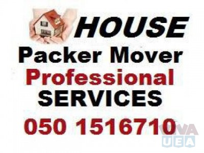 DUBAI HOUSE MOVERS AND PACKERS 0501516710
